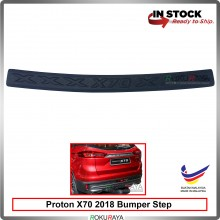 Proton X70 2018 Custom Fit Original ABS Car Rear Bumper Step Scratch Guard Garnish Protector