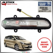 Proton Exora Bold Facelift OEM Genuine Parts Side Mirror Turn Signal LED Light Blinker (RIGHT)