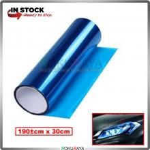 [30CM x 100CM] 3ply Car Motorcycle Tint Fog Head Lamp Brake Tail Light Vinyl Film Sticker Wrap (Dark Blue)
