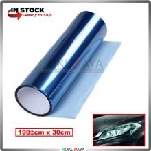 [30CM x 100CM] 3ply Car Motorcycle Tint Fog Head Lamp Brake Tail Light Vinyl Film Sticker Wrap (Light Blue)