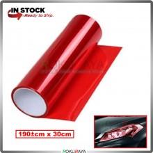 [30CM x 100CM] 3ply Car Motorcycle Tint Fog Head Lamp Brake Tail Light Vinyl Film Sticker Wrap (Red)