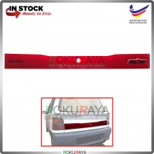 Perodua Kancil (EX850) Rear Bonnet Center Safety Reflective Red Reflector