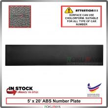 ABS Car Number Plate Holder Licence Plate Frame Black (12cm x 52cm)