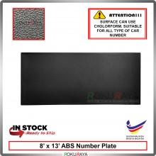 ABS Car Number Plate Holder Licence Plate Frame Black (20cm x 34cm)