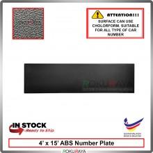 ABS Car Number Plate Holder Licence Plate Frame Black (11cm x 38cm)