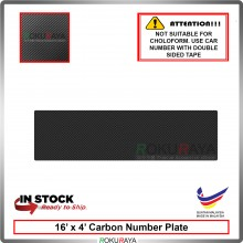 Carbon Acrylic Car Number Plate Holder License Frame Black (41cm x 10cm)