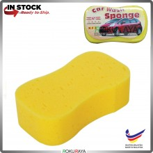 [8cm x 16cm x 5cm] Yellow Sponge Scrub for Automotive Car Wash Wax Polish