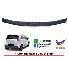Proton Iriz  Custom Fit Original ABS Car Rear Bumper Step Scratch Guard Garnish Protector