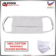 1PCS 100% Cotton Sports Face Mask Dust Labor Protection Breathable White Double Layer Washable Reusable Thick Scrubs