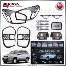 [CHROME] Toyota RAV4 XA20 Signal Fuel Cap Side Mirror Door Handle Head Tail Lamp Garnish Moulding Cover Car Accessories
