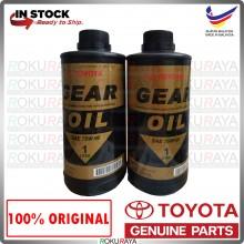 [1LITER] Toyota Original Genuine Gear Oil SAE 75W-90 Fluid Transmission