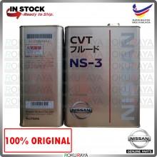 [4LITER] Nissan Original Genuine CVT NS3 NS-3 ATF Gear Oil Fluid Transmission